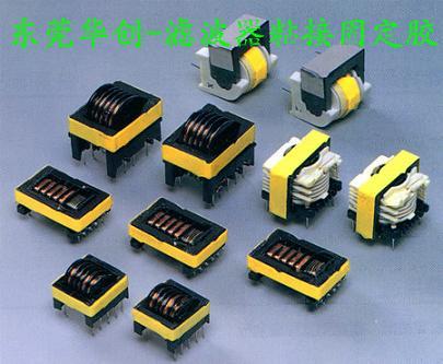 电子元件,线路板元件,电源等之固定用单组份自干胶(黑胶,白胶,绿胶)