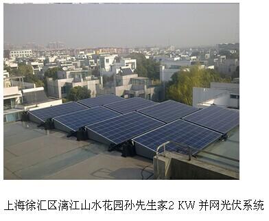 中电电气:上海分布式光伏市场的开拓者